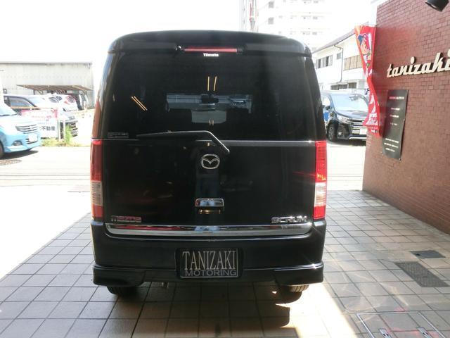 「マツダ」「スクラムワゴン」「コンパクトカー」「広島県」の中古車6