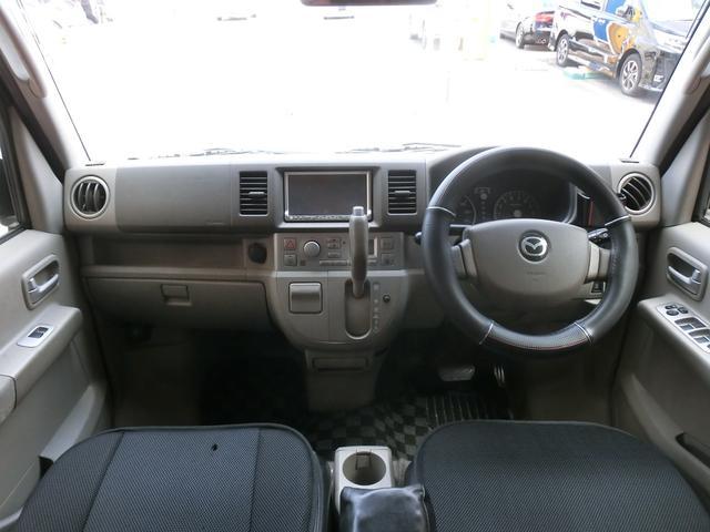 「マツダ」「スクラムワゴン」「コンパクトカー」「広島県」の中古車11