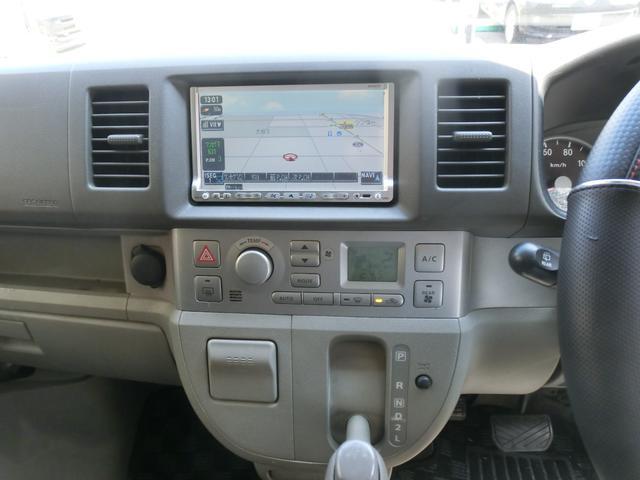 「マツダ」「スクラムワゴン」「コンパクトカー」「広島県」の中古車20