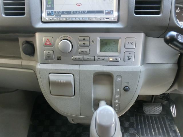 「マツダ」「スクラムワゴン」「コンパクトカー」「広島県」の中古車22