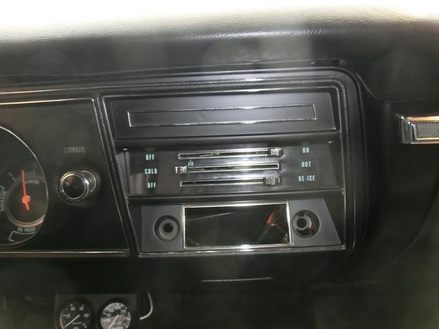 「シボレー」「シェベル」「クーペ」「広島県」の中古車19