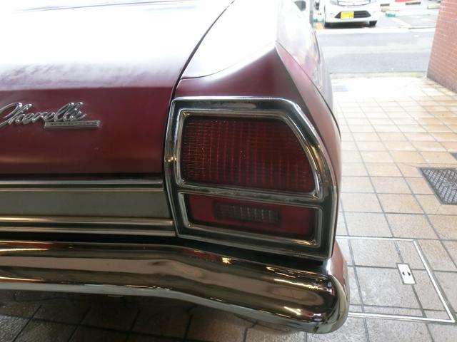 「シボレー」「シェベル」「クーペ」「広島県」の中古車52