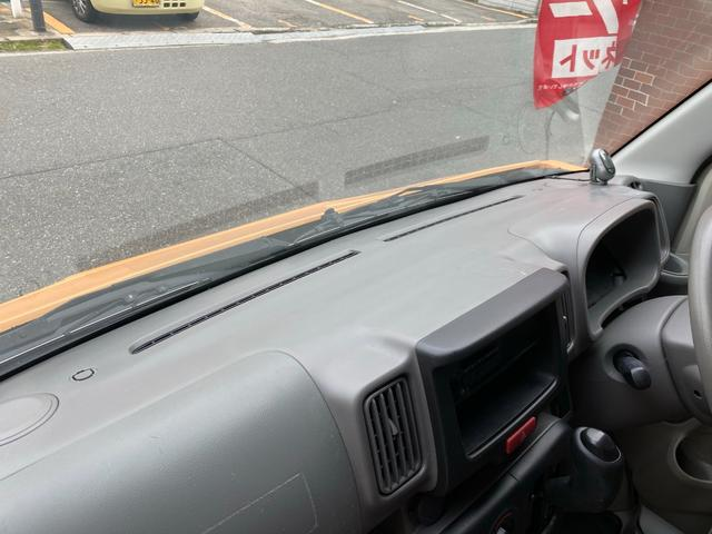 「スズキ」「エブリイ」「コンパクトカー」「広島県」の中古車51