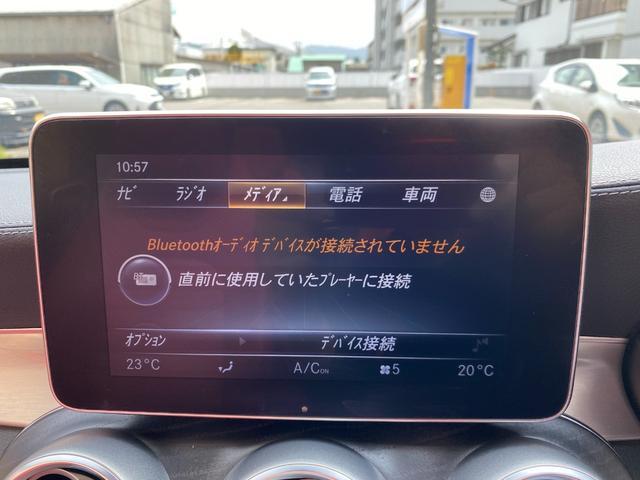 「メルセデスベンツ」「Cクラス」「オープンカー」「広島県」の中古車63
