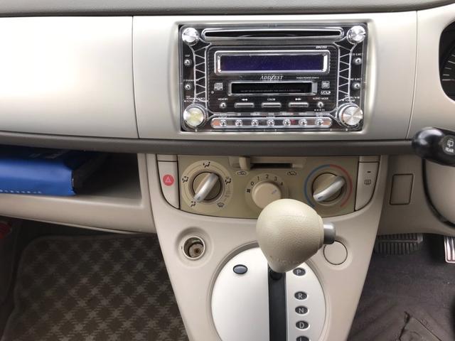 「スバル」「R2」「軽自動車」「山口県」の中古車14