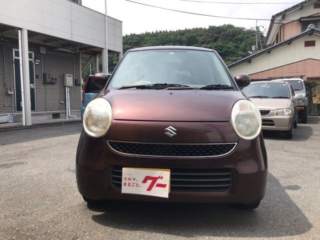 X 軽自動車 マルーンブラウンパール 車検整備付(2枚目)