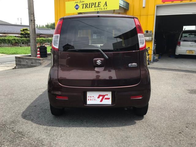 X 軽自動車 マルーンブラウンパール 車検整備付(7枚目)