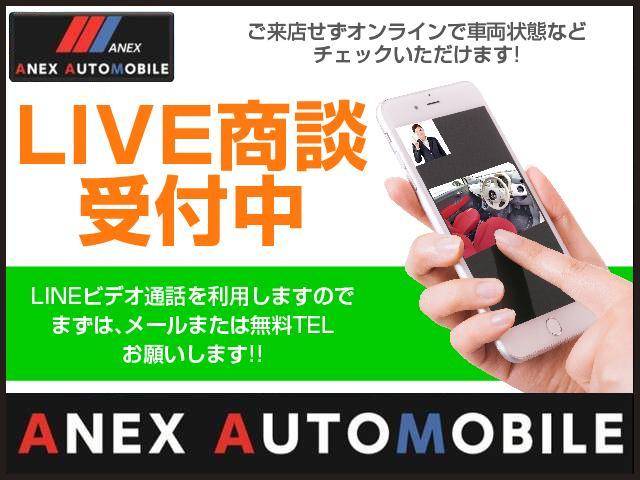 メモリアルエディション/オーディオ/キーレス/JAAA鑑定付(2枚目)