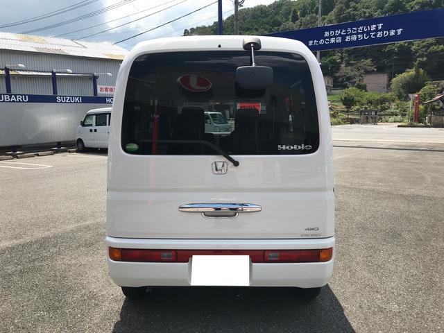 軽自動車 4WD フロアAT エアコン(10枚目)