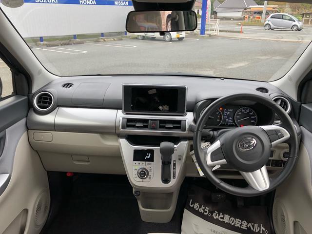 スタイルG SAIII  4WD 衝突被害軽減システム(12枚目)