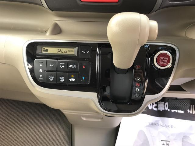 G・Lパッケージ ナビ 軽自動車 ETC スマートキー(16枚目)