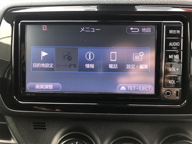「トヨタ」「ヴィッツ」「コンパクトカー」「岡山県」の中古車7