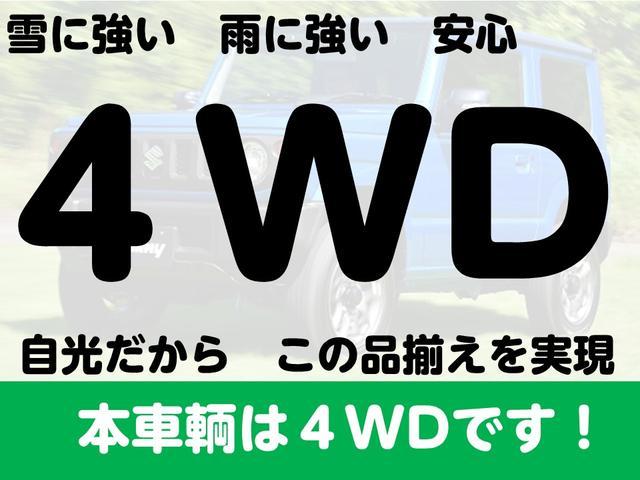 「ホンダ」「N-BOX」「コンパクトカー」「岡山県」の中古車4