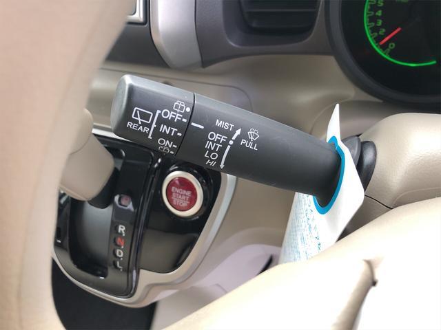 「ホンダ」「N-BOX」「コンパクトカー」「岡山県」の中古車41