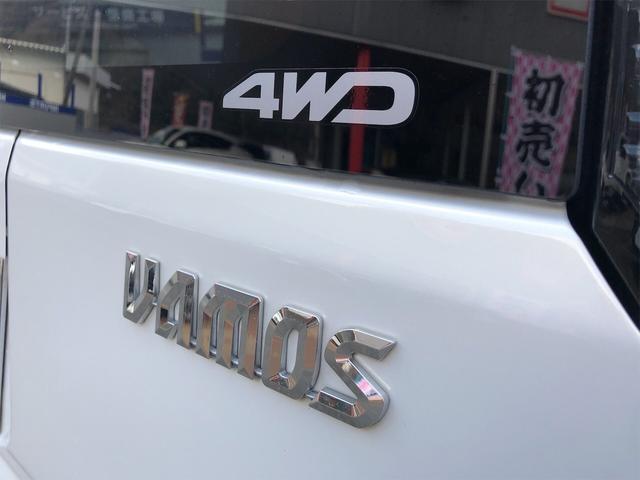 「ホンダ」「バモス」「コンパクトカー」「岡山県」の中古車48