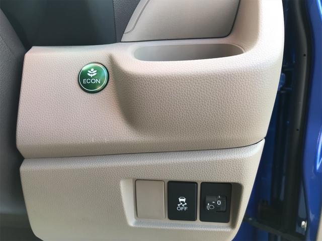 「ホンダ」「N-WGN」「コンパクトカー」「岡山県」の中古車14