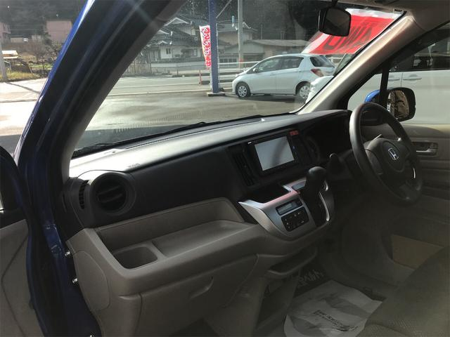 「ホンダ」「N-WGN」「コンパクトカー」「岡山県」の中古車33