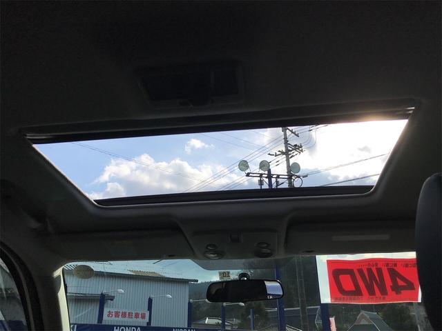 「スズキ」「エスクード」「SUV・クロカン」「岡山県」の中古車8