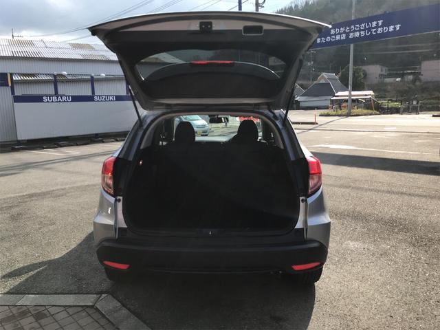 「ホンダ」「ヴェゼル」「SUV・クロカン」「岡山県」の中古車27