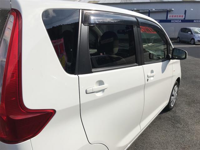 「三菱」「eKワゴン」「コンパクトカー」「岡山県」の中古車36