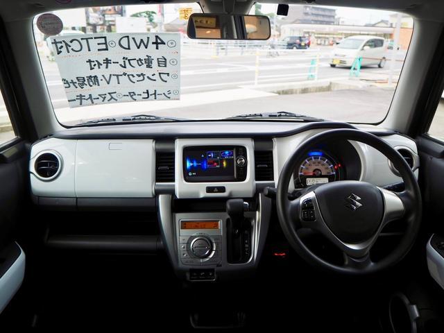 G 4WD シートヒーター バックカメラ 修復歴無し(10枚目)
