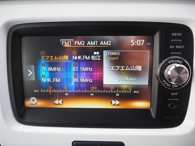 G 4WD シートヒーター バックカメラ 修復歴無し(15枚目)