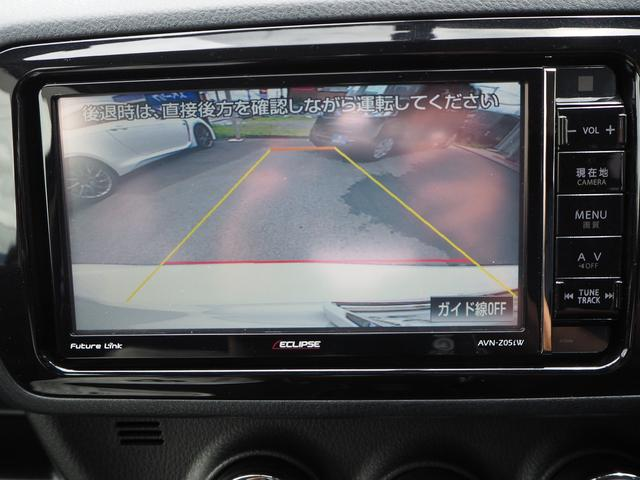 「トヨタ」「ヴィッツ」「コンパクトカー」「鳥取県」の中古車12