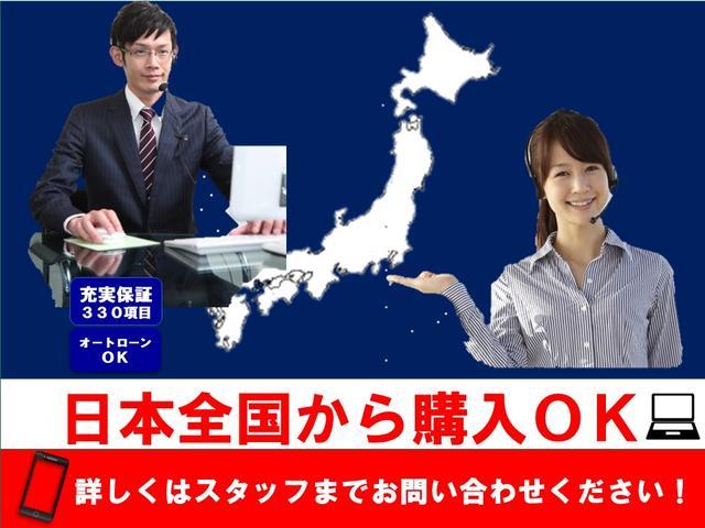 広島県近隣にお住まいの方はもちろんですが、日本全国への販売実績も豊富にございますので、遠方にお住まいの方も安心してご購入ください!