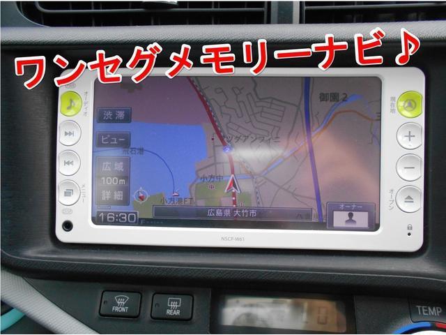 S ワンセグメモリーナビ ETC オートライト エアロ付き(3枚目)