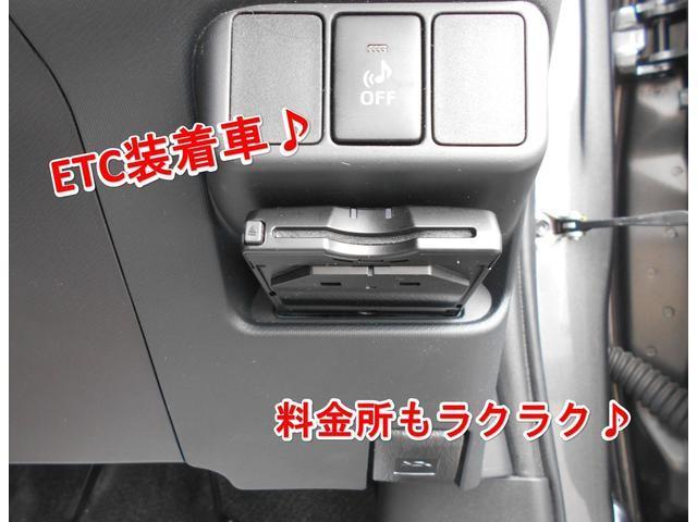 S ワンセグメモリーナビ ETC オートライト エアロ付き(4枚目)