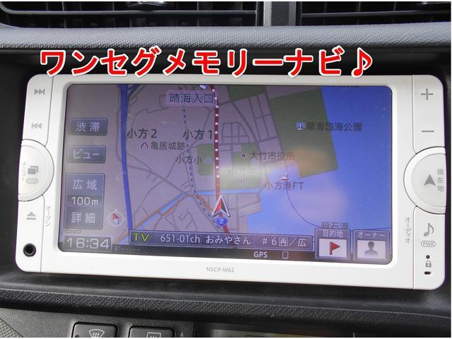 G オートエアコン ワンセグメモリーナビ ETC ABS(15枚目)