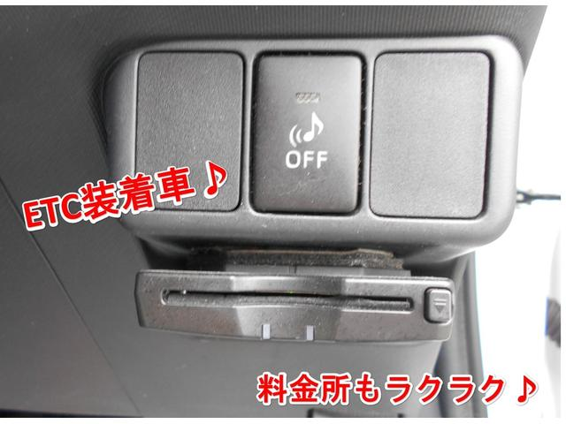 G オートエアコン ワンセグメモリーナビ ETC ABS(16枚目)