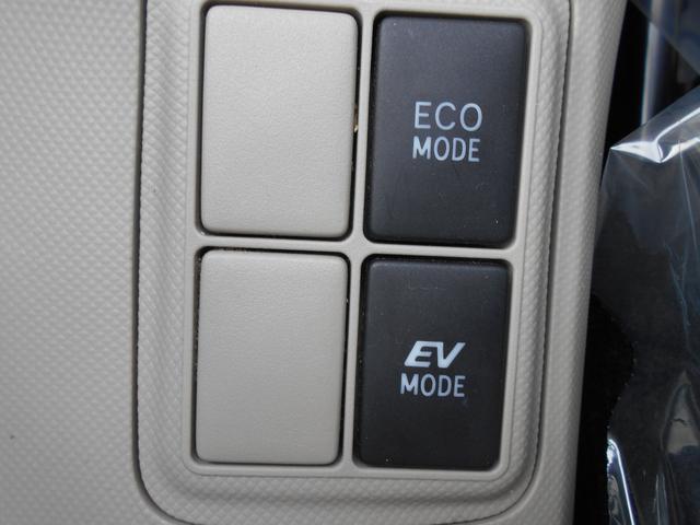 G オートエアコン ワンセグメモリーナビ ETC ABS(18枚目)
