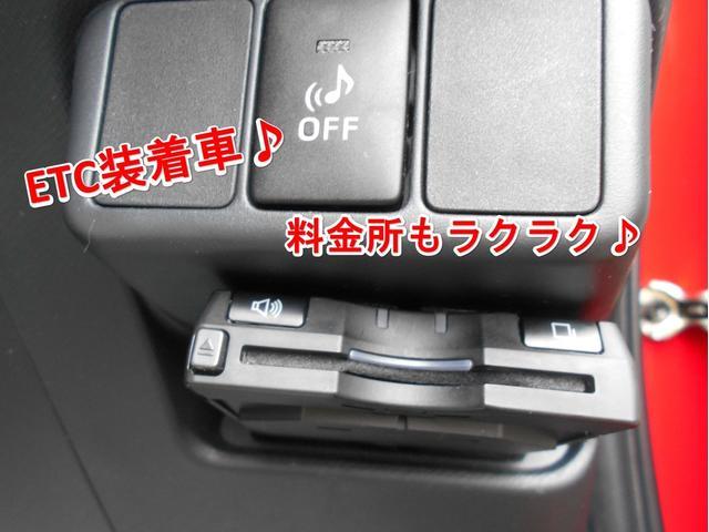 S オートエアコン ETC スマートキー(15枚目)