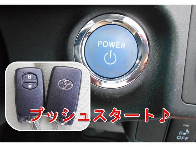 S オートエアコン ETC スマートキー(17枚目)