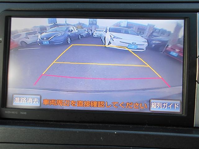 「トヨタ」「プリウス」「セダン」「広島県」の中古車15