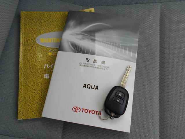 「トヨタ」「アクア」「コンパクトカー」「広島県」の中古車20