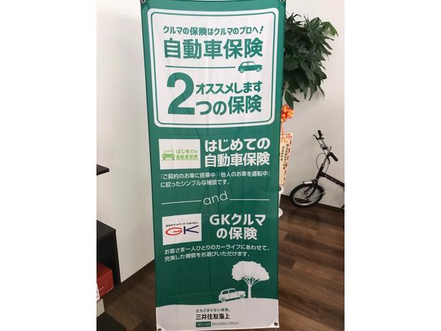 任意保険もお任せください!!当社は損保ジャパン日本興亜、三井住友海上の正規代理店となります!
