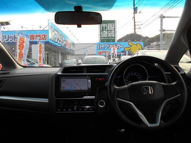 「ホンダ」「フィット」「コンパクトカー」「広島県」の中古車15