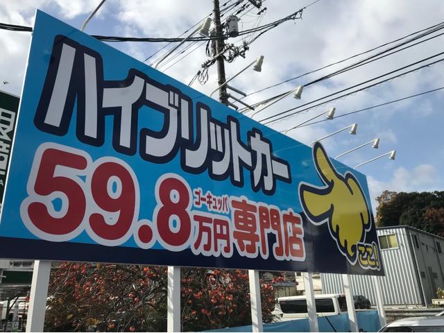 「ホンダ」「フィット」「コンパクトカー」「広島県」の中古車22