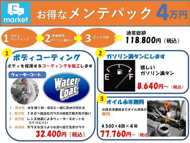 「トヨタ」「エスクァイア」「ミニバン・ワンボックス」「広島県」の中古車40