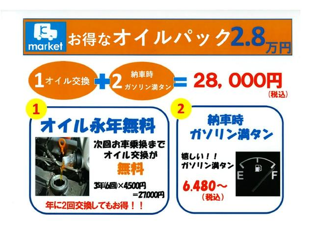 「トヨタ」「パッソ」「コンパクトカー」「広島県」の中古車40