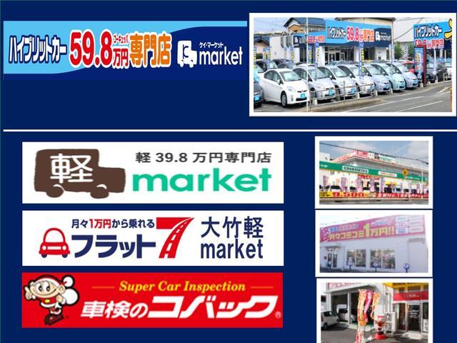 「トヨタ」「パッソ」「コンパクトカー」「広島県」の中古車44