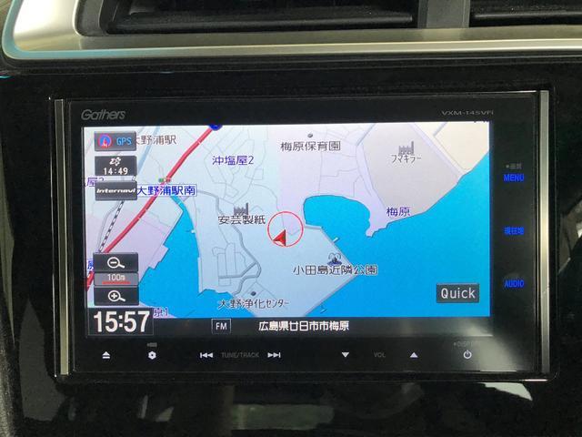 「ホンダ」「フィット」「コンパクトカー」「広島県」の中古車13