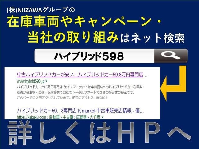 「ホンダ」「インサイト」「セダン」「広島県」の中古車46