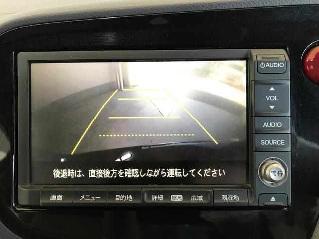 「ホンダ」「インサイト」「セダン」「広島県」の中古車15