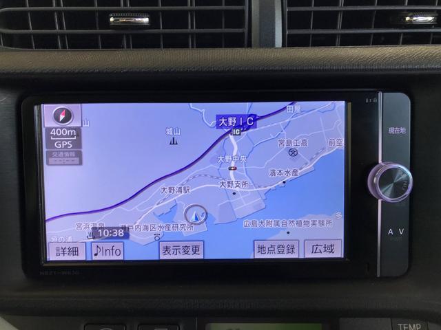 「トヨタ」「アクア」「コンパクトカー」「広島県」の中古車15