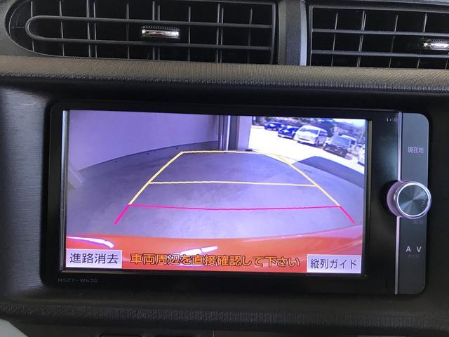 「トヨタ」「アクア」「コンパクトカー」「広島県」の中古車16