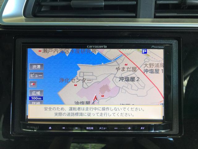 「ホンダ」「フィット」「コンパクトカー」「広島県」の中古車12