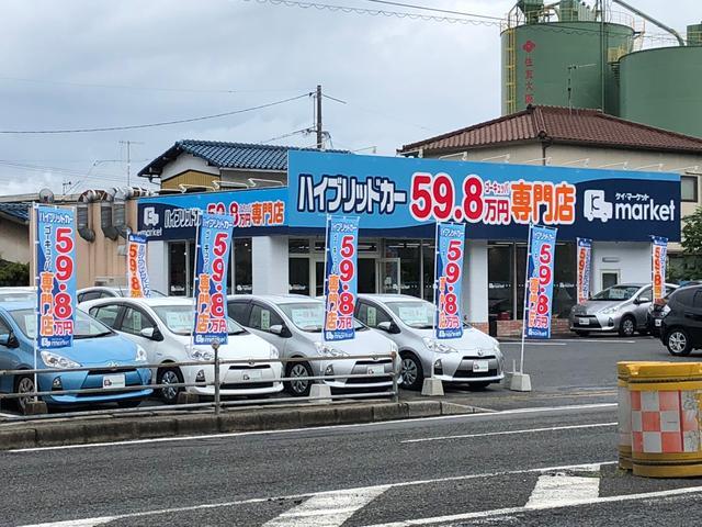 「トヨタ」「プリウス」「セダン」「広島県」の中古車21